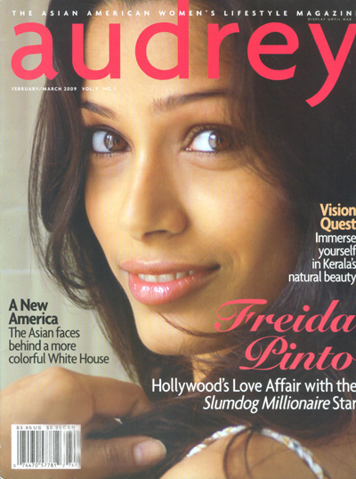 Audrey Mag Cover