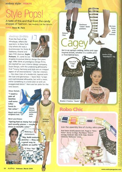 Wide Mesh Fishnets Audrey Magazine