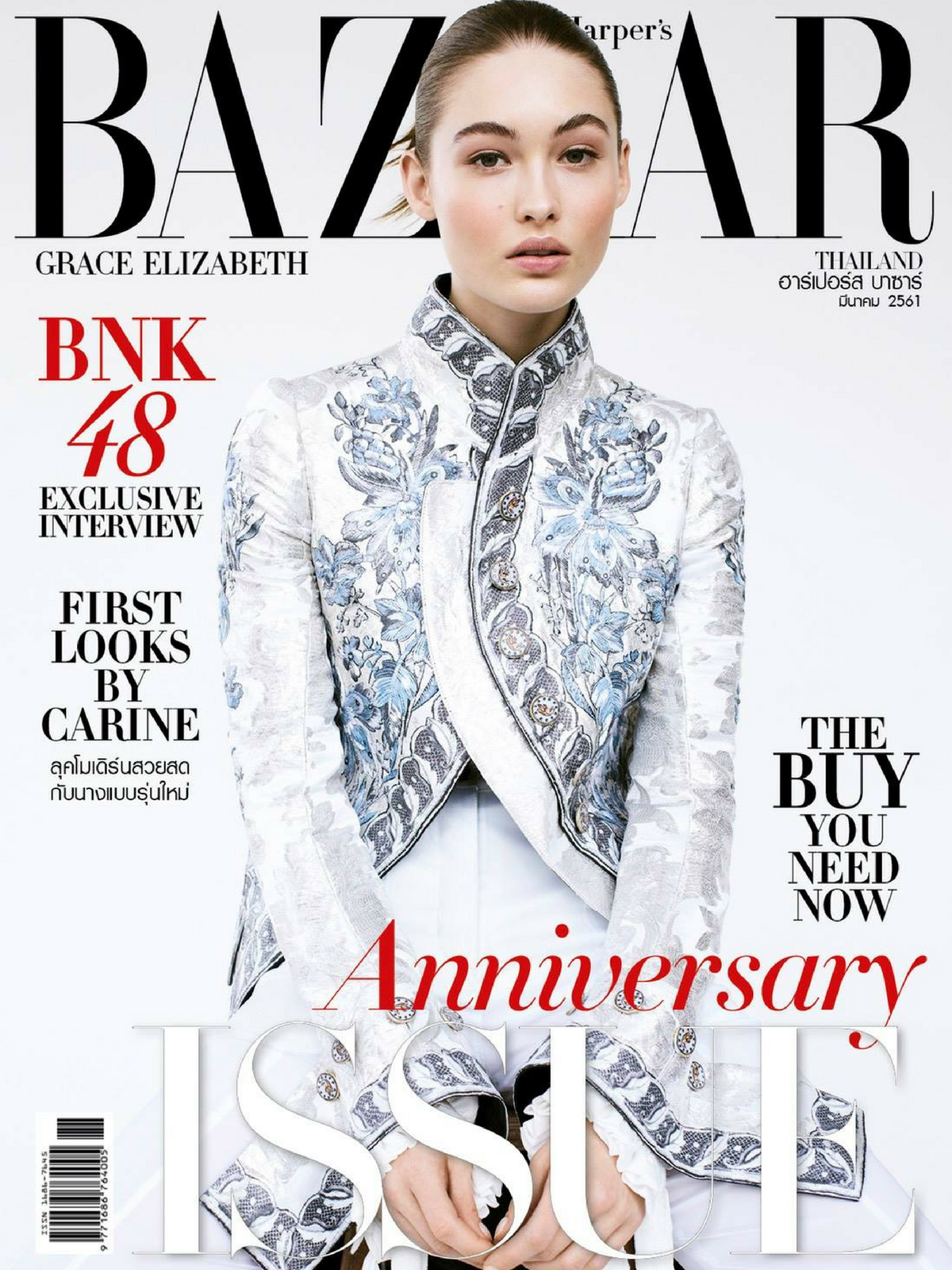 harpers bazaar thailand cover march 2018
