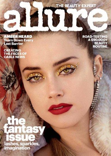 Allure December 2017 Cover Web
