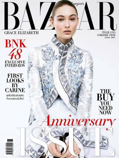 harpers bazaar thailand cover march 2018