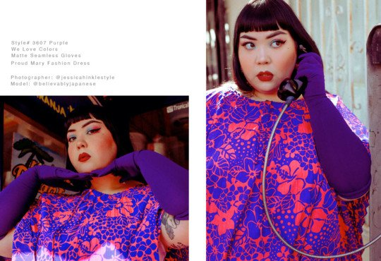 Plus Size Fashion Lookbook Welovecolors Proud Mary 3